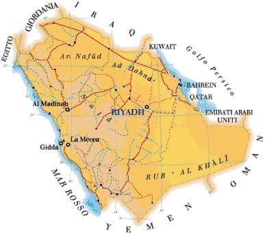 map of dammam saudi arabia with Arabiasaudita on Arabiasaudita besides Al Marjan Island moreover Sheraton Dammam Towers besides Watch besides Yanbu Al Bahr Map.